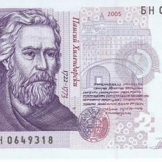 Bancnota Bulgaria 2 Leva 2005 - P115b UNC