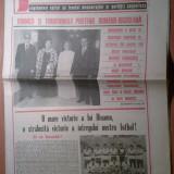 Ziarul flacara 4 noiembrie 1983 (vizita presedintelui iugoslaviei in romania si victoria lui dinamo cu hamburg )
