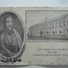 CENTENAR - LICEUL ROMAN UNIT DIN BEIUS - INTEMEIAT DE EPISCOPUL SAMUIL VULCAN - EDITURA LICEULUI