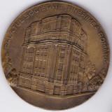 Palatul Societatii TINERIMEA ROMANA, JUBILEUL DE 50 ANI 1878-1928, patina superba.PERFECTA - Medalii Romania