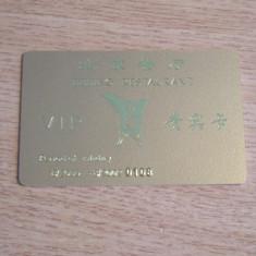 CARD ACCES - PIESA DE COLECTIE - lot colectie