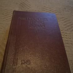 LEXICONUL TEHNIC ROMAN N Q carte tehnica mecanica lexicon desene - Carti Mecanica