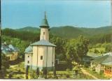 CPI (B1992) MANASTIREA VARATEC ( SEC XIX ), MITROPOLIA MOLDOVEI SI SUCEVEI-IASI, NECIRCULATA, Fotografie