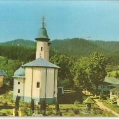 CPI (B1992) MANASTIREA VARATEC ( SEC XIX ), MITROPOLIA MOLDOVEI SI SUCEVEI-IASI, NECIRCULATA