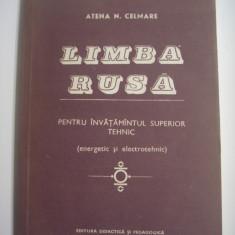 ATENA N.CELMARE - LIMBA RUSA - pentru invatamant superior tehnic ( energetic si electrotehnic ) -