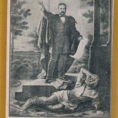 ANDREI MURESANU 1923 CONTRIBUTIE PTR LICEUL DIN ABRUD