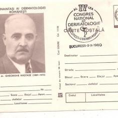 Carte postala-MARI INAINTASI AI DERMATOLOGIEI ROMANESTI- Gheorghe Nastase