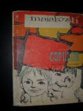 COPIILOR - MAIAKOVSKI - NINA CASSIAN
