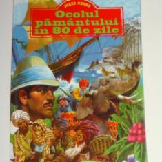 Jules Verne - Ocolul pamantului in 80 zile - 300 pag - 2+1 gratis toate licitatiile - RBK1856 - Carte educativa