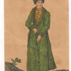 Carte postala(ilustrata)-JUPANITA DIN SECOLUL XVII