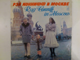 Disc vinil vinyl pick-up RAY CONNIFF IN MOSCOW LP 1974 USSR C 60 05499 500 rar vechi colectie
