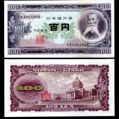 JAPONIA 100 YEN - 1953 UNC