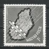 Ungaria Um1952 -Electrificarea localit din Ingaria 1963 - Timbre straine