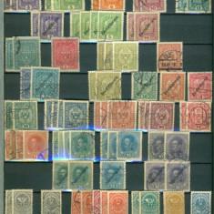 Austria.1860-2000 Lichidare colectie. Clasor A4 cu aprox. 1000 buc. timbre
