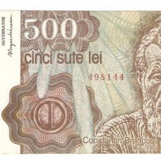 ROMANIA 500 LEI / 1991. XF - Bancnota romaneasca