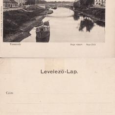 Timisoara- Canalul Bega, vapoare -clasica - Carte Postala Banat pana la 1904, Necirculata, Printata