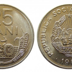 25 bani 1982 UNC din fisic