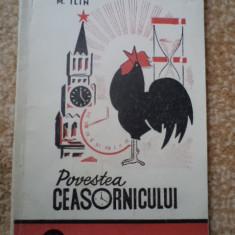 M ILIN POVESTEA CEASORNICULUI cartea rusa stiinta pentru toti carte hobby