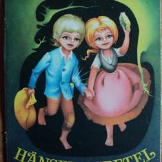 HANSEL SI GRETEL - FRATII GRIMM - carte pentru copii ANUL 1975 - Carte de povesti