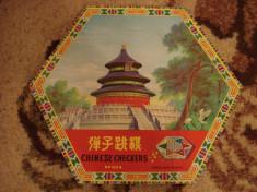 Vand sah chinezesc vintage foto