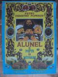 ALUNEL SI POFTA DE MANCARE - PETRU DEMETRU POPESCU - carte pentru copii