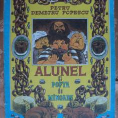ALUNEL SI POFTA DE MANCARE - PETRU DEMETRU POPESCU - carte pentru copii - Carte educativa