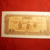 Bancnota 1 Riel 1979 Cambogia, cal.NC