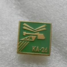 INSIGNA SOVIETICA ELICOPTERUL KA-26. AVIATIE urss rusia, Europa