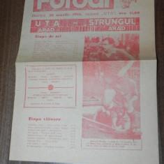 De colectie PROGRAM FOTBAL UTA ARAD - STRUNGUL ARAD 20 MARTIE 1988 - Program meci