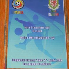 Program fotbal - ROMANIA - TARA GALILOR 9 SEPTEMBRIE 2008. grupe calificare camponatul EUROPEAN UNDER 21 - Program meci