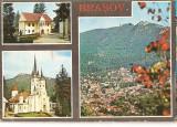 CPI (B2053) BRASOV. PRIMA SCOALA ROMANEASCA, BISERICA SF. NICOLAE, SCHEII BRASOVULUI, EDITURA OSETCM, CIRCULATA 17.10.78, STAMPILE, TIMBRU IMPRIMAT