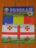 Program fotbal - ROMANIA - GEORGIA 19 NOIEMBIRE 2008