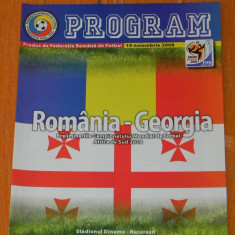 Program fotbal - ROMANIA - GEORGIA 19 NOIEMBIRE 2008 - Program meci