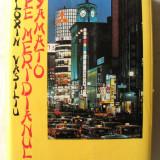 """""""PE MERIDIANUL YAMATO"""", Florin Vasiliu, 1982. Japonia. Absolut noua - Carte de calatorie"""