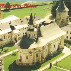 CPI (B2100) SFANTA MANASTIREA PUTNA, JUD SUCEAVA. NECIRCULATA - Carte Postala Moldova dupa 1918, Fotografie