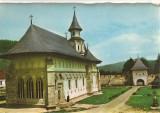 CPI (B2115) BISERICA MANASTIRII PUTNA 1466-1469, TIPOGRAFIA INSTITUTULUI BIBLIC, NECIRCULATA