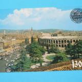 QSL - ITALIA, VERONA, CIRCULATA INTRE RADIOAMATORI, 1977, Europa, Fotografie
