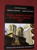 Biserica Ortodoxa Romanesca sub regimul comunist (vol.I) 1945 - 1958 -- C. Paiusan, R. Ciuceanu
