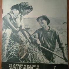 Revista femeia iulie 1959 - Revista casa