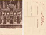 Curtea de Arges- Manastirea-Catapeteasma