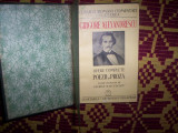 Griore Alexandrescu-Opere complete/poezii si proza