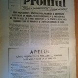 Ziarul profitul anul 1, nr.2 aprilie 1990