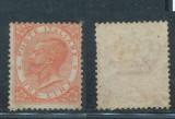 RFL 1863 Italia timbru 2 Lire nestampilat Michel nr.22, Regi