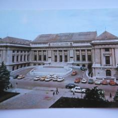 HOPCT 2012 -Ploiesti-Palatul culturii - Carte Postala Muntenia dupa 1918, Necirculata, Printata