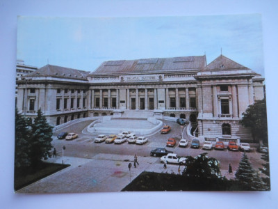 HOPCT 2012 -Ploiesti-Palatul culturii JUD PRAHOVA -NECIRCULATA foto