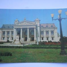 Romania-Iasi-Teatrul national - Carte Postala Moldova dupa 1918