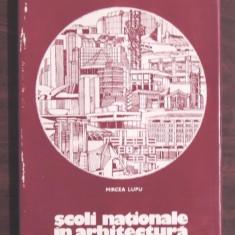 SCOLI NATIONALE IN ARHITECTURA - MIRCEA LUPU - Carte Arhitectura