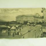 C.P.PIATA NOVE PALATUL JUSTITIEI -1912 - Carte Postala Romania 1904-1918, Circulata