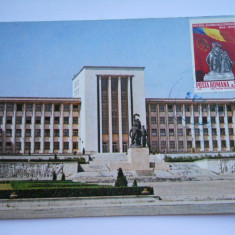 Romania-Bucuresti-Academia militara - Carte Postala Muntenia dupa 1918