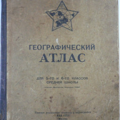 ATLAS GEOGRAFIC - URSS- ANUL 1950